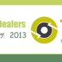 Agri Dealer Day - TAO 2013